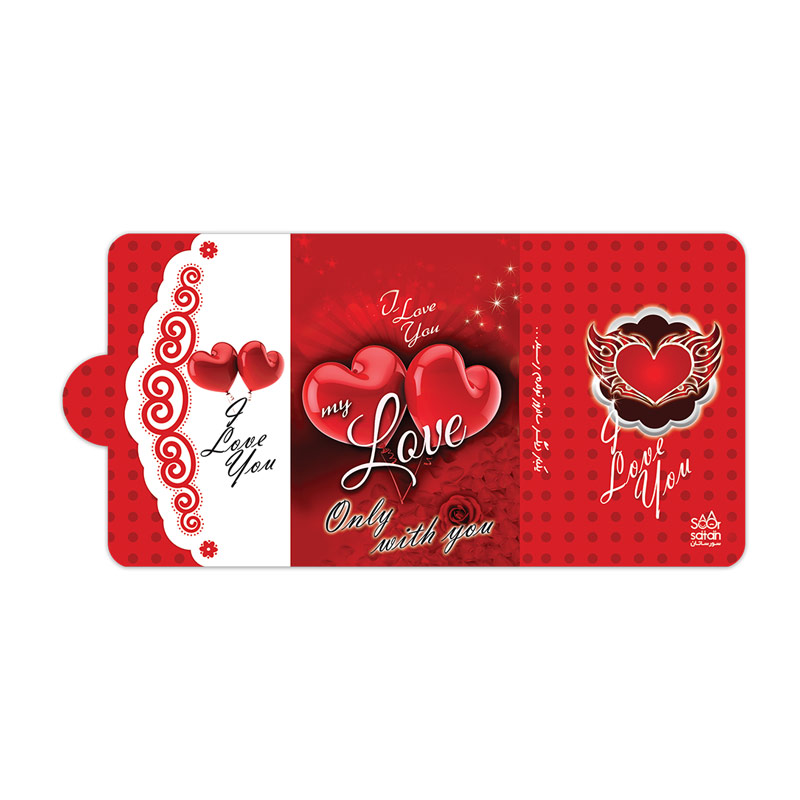 card_davat_love (1)