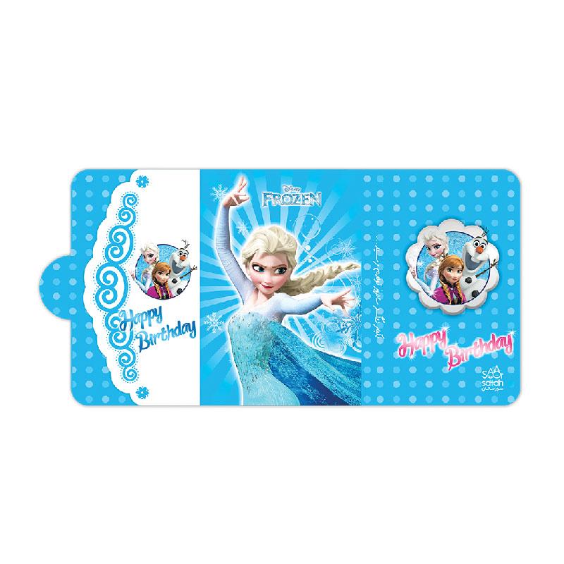 card_frozen (1)